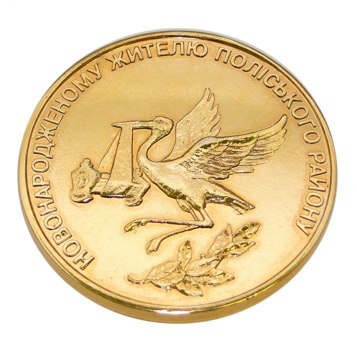 Штампованные медали