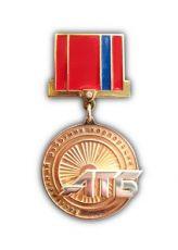 Литые медали