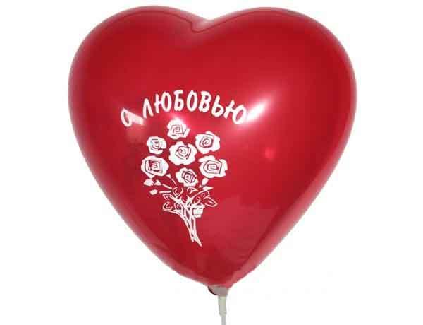 воздушный шарик сердце